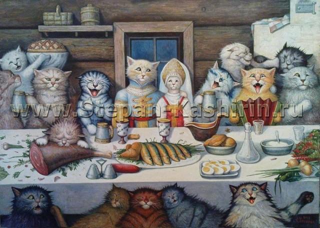 http://www.stepan-kashirin.ru/gallery_images/183.jpg